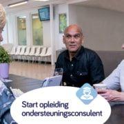 Start-opleiding-OC-nieuwsomslag