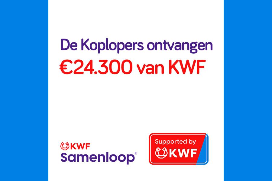 Nieuwsomslag KWF subsidie